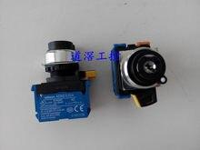 Chave seleção interruptor A22NK-2RM-01BA-G122