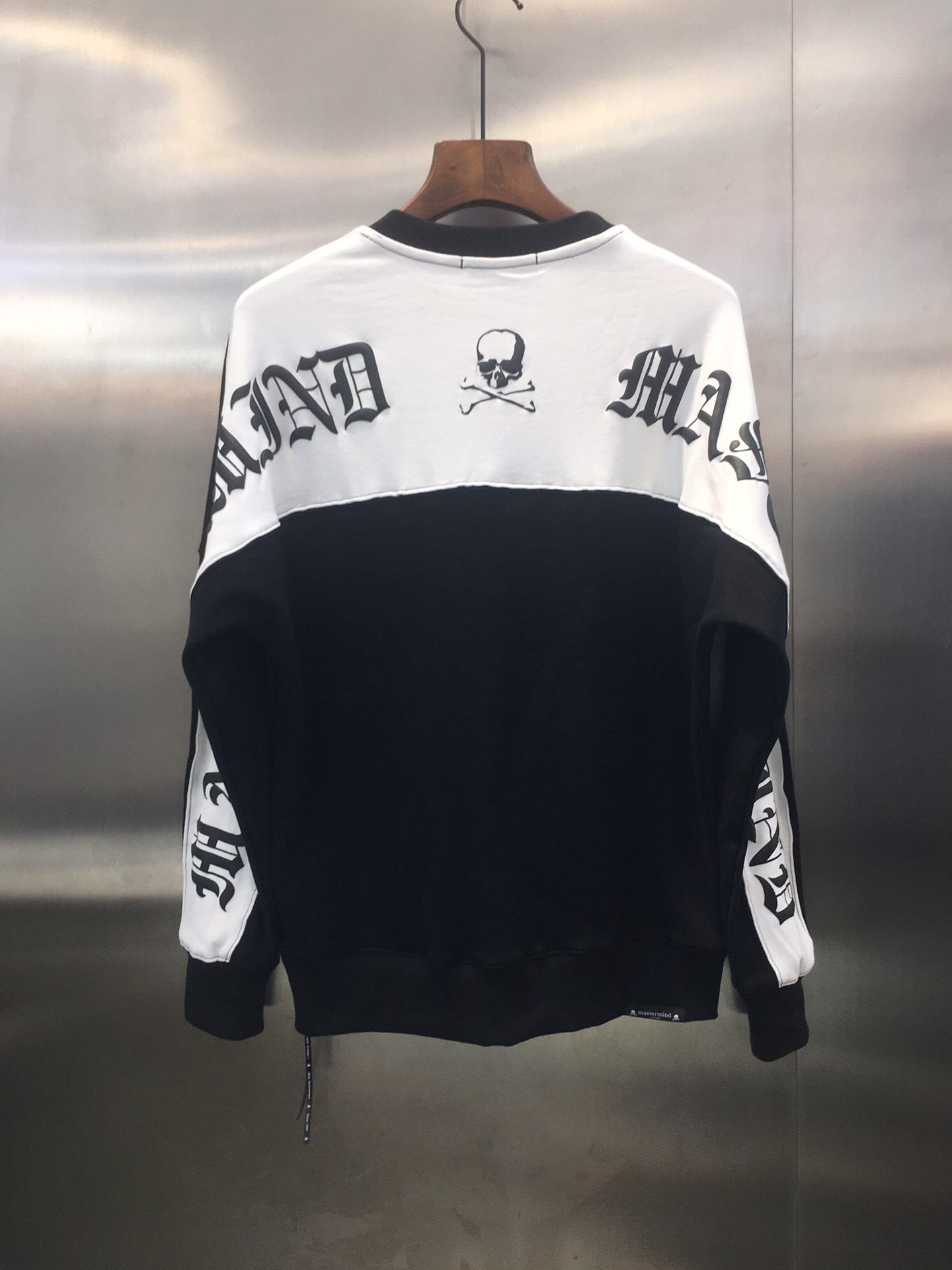 3XL Japan Mastermind MMJ Hoodies Men Women Streetwear Harajuku Xxxtentacion Mastermind Kanye Sweatshirts Men Stranger Things