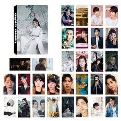 30 arkuszy/zestaw Chen Qing Ling LOMO karta Mini pocztówka Xiao Zhan Wang Yibo gwiazda DIY kartki z życzeniami kartka z wiadomością prezent|Wizytówki|   -