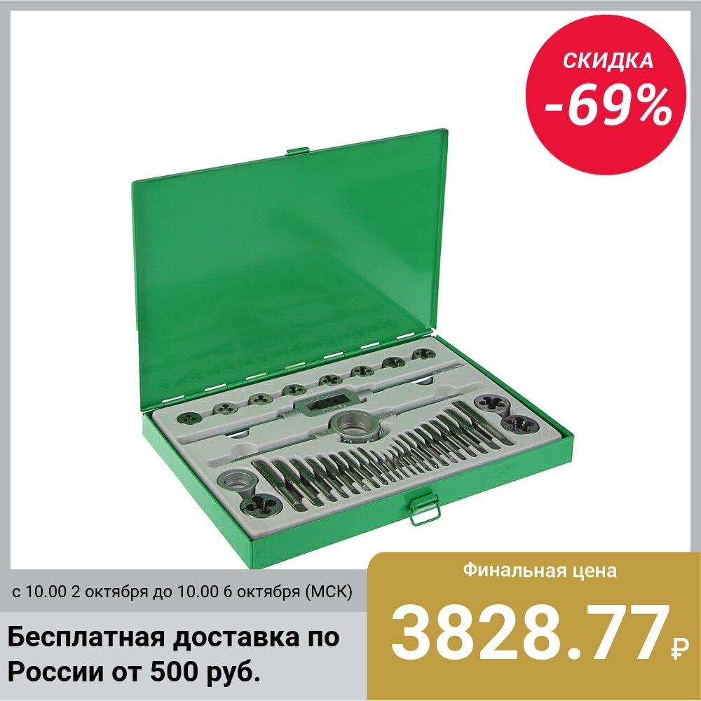 Набор метчиков и плашек TUNDRA, М3   М16, 36 предметов 2705963|Метчик с резьбой|   | АлиЭкспресс