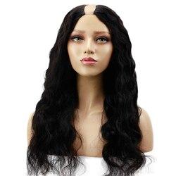 Eseewigs Körper Welle U Teil Perücke Menschliches Haar Brasilianische Remy Haar Perücken Für Schwarze Frauen Mittleren 1x4 Zoll natürliche Farbe Mit Clips Kämme