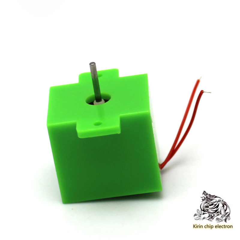 5PCS/LOT Square Shell Wind Turbine DIY Model Motor Micro DC Small Motor Technology Production