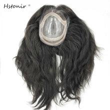 Hstonir человеческие женские волосы Топ кусок Handtied Magic Closure Toupee Secret Crown remy волосы шиньон TP12
