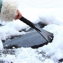 '1pc новая автомобильная лопата для снега щетка для снега портативный чистящий инструмент лопатка для льда автомобиль лобовое стекло снег оконный скребок