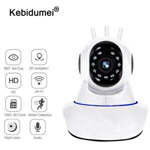 Image 1 - Kebidumei caméra de Surveillance IP WIFI hd 1080P, dispositif de sécurité domestique, avec vision nocturne, babyphone vidéo