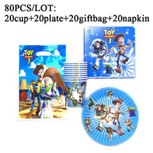 80PC Disney Toy Story Kids Birthday Party Decoration Set Supplies Cup Plate Decorations Gift Bags