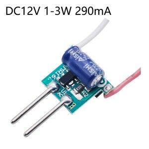 Светодиодный трансформатор MR16 для прожектора, 1 Вт, 2 Вт, 3 Вт, 4 Вт, 5 Вт, 6 Вт, 7 Вт