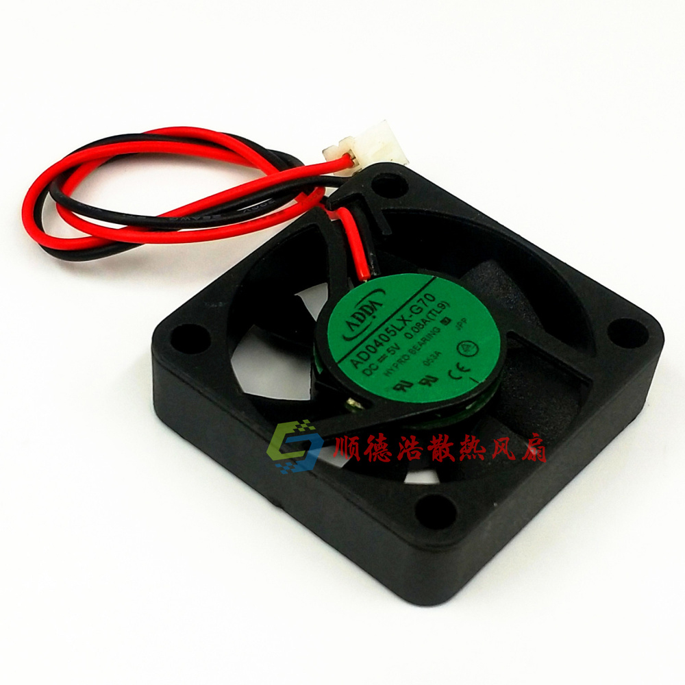 FOR ADDA AD0405LX-G70 <font><b>40mm</b></font> 4cm DC 5V 0.08A 40x40x10mm <font><b>quiet</b></font> mini silent axial cooling <font><b>fans</b></font> image
