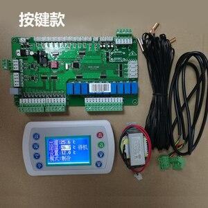 Image 3 - Placa de aire acondicionado Central, versión china, bomba de calor de enfriamiento Universal, controlador de computadora de 4 pulsaciones, modificación Universal