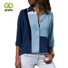 GOPLUS 2019 Striped Patchwork Womens Shirt Turn-down Collar Blouse Street Vintage Blusas Mujer De Moda Haut Femme
