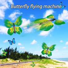 9 шт немного волшебства бабочка сюрприз веселые игрушки удивительно