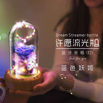 Creative LED Nightlight Neon Party Allowing Willingness to Stream Blue Tinning Circumference Living Flowers for Saint's Day Gift