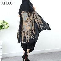 XITAO Two Piece Set Print Pattern Single Breast Plus Size Top Elegant Goddess Fan Casual Irregular Elastic Pants DZL1384
