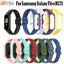 Sport Silicone Watchband for Samsung Galaxy Fit-e R375 Smart Watch Metal Buckle Band Bracelet
