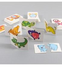32 pces bebê cognitivo cartões de quebra-cabeça educacional flashcard jogo de correspondência dos desenhos animados veículo animal frutas brinquedos de aprendizagem para a criança do miúdo