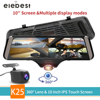 Car DVR Camera 10 inch IPS LCD Touch Screen dash cam 360 degree Panorama HD Fisheye Lens Full screen streaming media recorder
