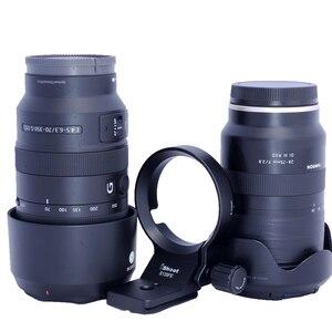 Image 2 - IShoot เลนส์สำหรับเลนส์ Tamron 28 75 มม.F2.8 Di III RXD และ Tamron 17 28 มม.F2.8 70 180 มม.ขาตั้งกล้องอะแดปเตอร์เลนส์ IS S135FE