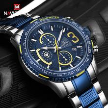 NAVIFORCE męskie zegarki kwarcowe wielofunkcyjny chronograf moda wodoodporny wojskowy Top luksusowy zegarek ze stali nierdzewnej tanie tanio 24 5cm Moda casual QUARTZ NONE 3Bar Składane zapięcie z bezpieczeństwem CN (pochodzenie) Ze stopu 13 5mm Hardlex Kwarcowe Zegarki Na Rękę