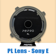 PEIPRO PL E lens adaptörü için PL sinema lens SONY E dağı kamera MF adaptör halkası A7R3 A7R4 A7R IV