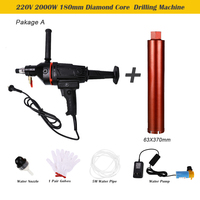 180mm Handheld Diamond Core Drill 220V 2000W Concrete Core Drilling Machine Wet/Dry Electric Drill Water Drill With Water Pump