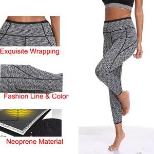Image 3 - Lazawg 女性汗パンツウエストトレーナー熱ボディシェイパーワークアウトショートサウナ効果制御パンティー減量ズボン