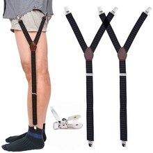Мужская мода рубашка остается подвязки Y Форма Военная регулируемая эластичная рубашка держатели ремни носок Нескользящие зажимы ноги подтяжки
