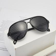 Fashion Relieve Pinhole Glasses Men Corrective Anti-Fatigue Myopia Glasses Reading Black Frame Protector Eyesight Improve Vision