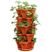 Pot de fleurs à quatre pétales, 5 pièces, bassin à fraises, multicouche, superposée, pour culture, légumes, fruits