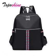 Toposhine CHinese Style Women backpack Black Ladies School Bag 3 Color Girls Small Shoulder Bag Female Travel Soft Backpacks noenname chinese national style cow leather bag ladies and girls backpack tassel handmade ethnic flowers embroidery backpacks