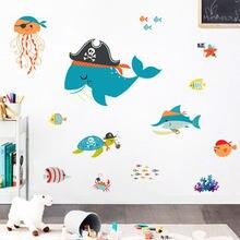 Autocollant mural en forme de baleine sous-marine, dessin animé, pour chambre d'enfants, sparadrap de décoration artistique, papier peint pour porte en verre