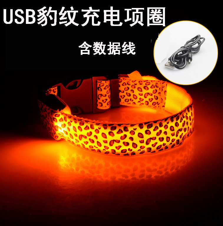 Supplies Rechargeable LED Leopord Pattern Shining Pet Dog Collar LED Neck Ring Luminous Collar