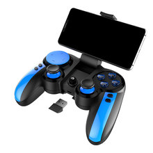 Ipega 9090 PG-9090 Gamepad Trigger Pubg Controller Mobile Joystick For Phone Android IPhone PC Game Pad VR Console Control Pugb цена 2017