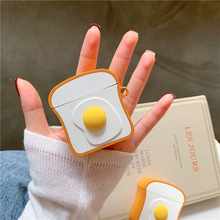 For AirPods 2 Case Cute Cartoon Egg Soft Silicone Wireless Bluetooth Earphone Cases For Apple Airpods Case Cover Funda cute cartoon case for apple airpods fries burger create cover wireless bluetooth earphone case for apple airpods 2 a30