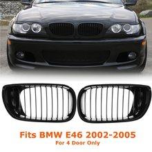 2 шт., автомобильная глянцевая черная Передняя ножка для гонок, гриль для BMW E46 LCI 4D 325i Facelift 2002 2003 2004 2005