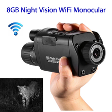 New 3.5X HD definition Monocular night vision instrument can take photos and videos day and night infrared telescope for hunting