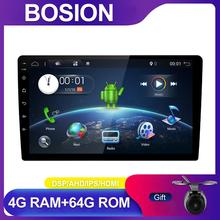 Stereo GPS Video-Player Px6 Android Bosion 7803 1-Din Car-Radio Navi Audio DSP AHD 4G