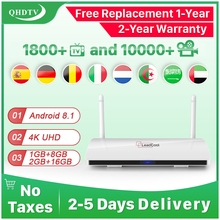 Leadcool Smart tv Box Android 8.1 IPTV Spain M3U Subscription Portugal Arabic IPTV Code Belgium Italia 4K Algeria Morocco IP TV france iptv x96 mini 1 year qhdtv arabic french iptv code s905w smart subscription tv box x96 morocco french iptv belgium ip tv
