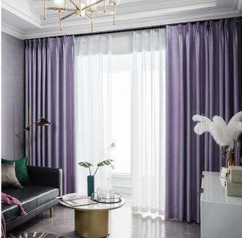 Decoration curtains Simple shading bedroom light luxury style living room modern high-end small fresh curtains