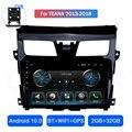 Андроид 10 4 ядра Встроенная память 32GB Автомобильный радиоприемник с навигацией GPS блок плеер с сенсорным экраном для Nissan Teana 2013 2014 2015 2016 2017 2018