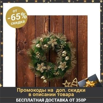 New year's wreath d-20 cm