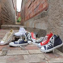 Vulcanize sapatos femininos casuais tênis unissex sapatos para mulher tênis branco sapatos plus size sapatos femininos 44 45 46