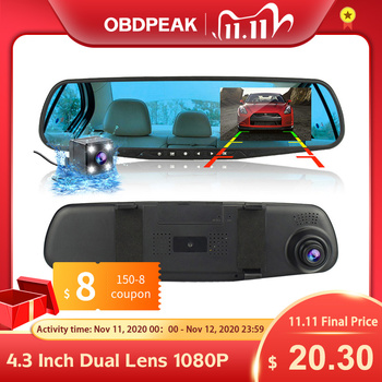 Full HD 1080P Car Dvr Camera Auto 4.3 Inch Rear view Mirror Digital Video Recorder Dash Cam Dual Lens Registratory Camcorder image