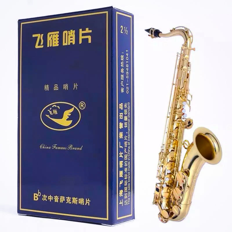 8 Pieces Professional Bb Tenor Sax Reeds Shanghai FlyingGoose Strength 2.0/2.5/3.0 For Option Classical/Popular