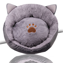 CONG FEE Super Soft Pet Dog Nest Washable Puppy Cat Bed Detachable Warm Fleece Kennel with lovely car ear
