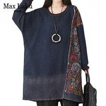 Max LuLu Spring New Designer Ladies Vintage Patchwork Hoodies Womens Loose Printed Sweatshirts Female Punk Clothing Plus Size