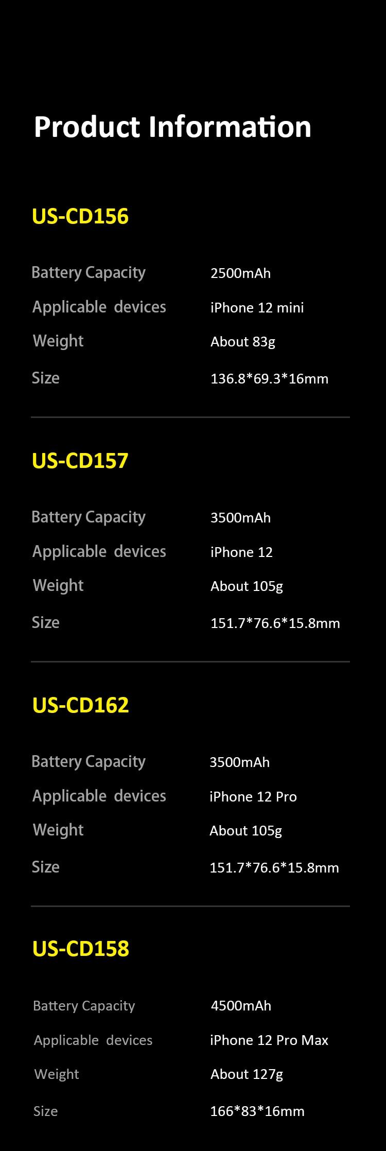 iPhone-12-背夹电源_01_06