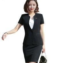 Модный женский костюм с юбкой, Униформа, высокое качество, офисный стиль, деловой костюм для лета, рабочая одежда для беременных, спандекс