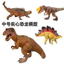 Модель динозавра Юрского периода, Детская модель статического динозавра, пластиковая игрушка среднего размера, модель динозавра, игрушка