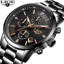 LIGE 2020 Watches Men Stainless Steel Band Waterproof Quartz Wristwatch Chronogr