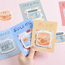 Cartoon Canned Food Can Be Pasted Sticky Notes Student Notepad Study Note Plan Paper Office Tearable Decorative Message Paper
